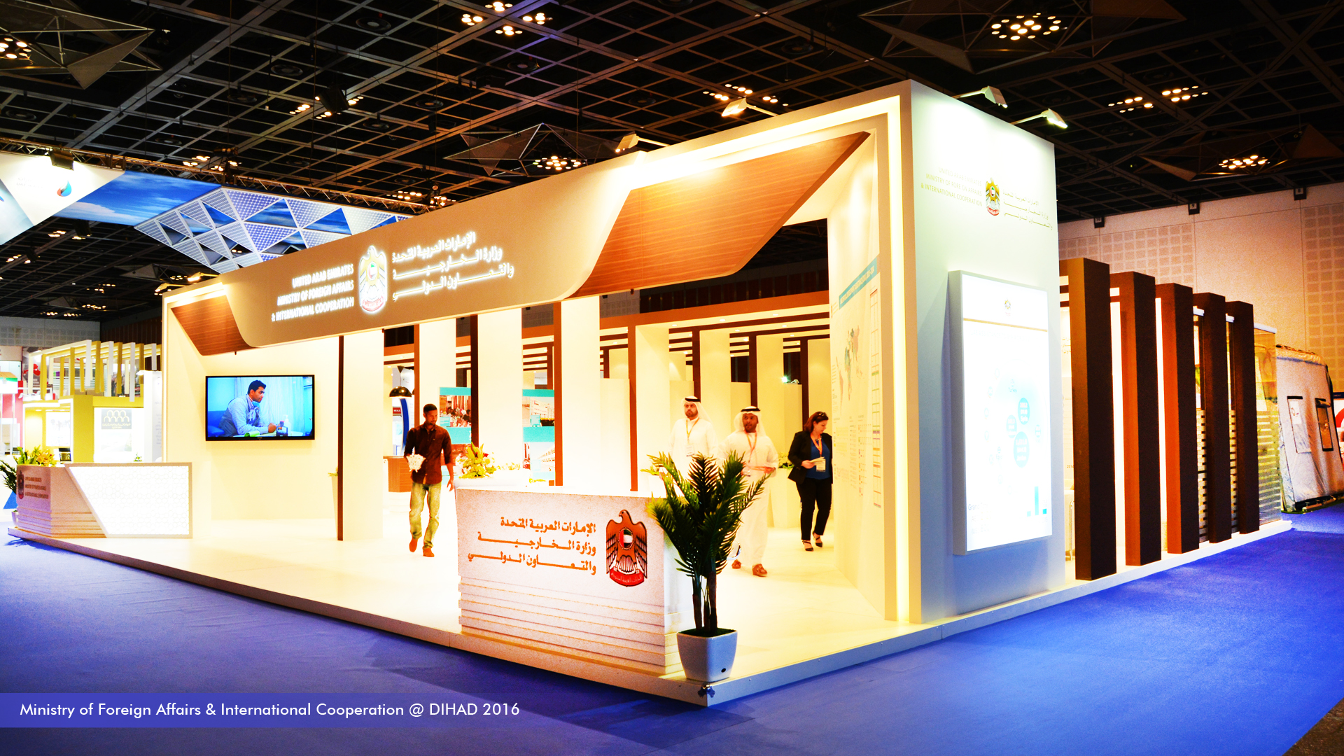 advanced exhibitons